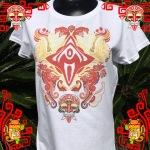 aidsign-ftshirt-blest-wht